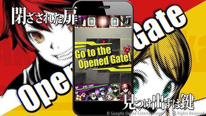 divine_gate_04