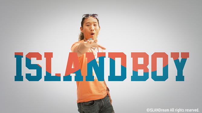 IslandBoy_01.jpg