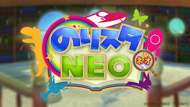 nori_01